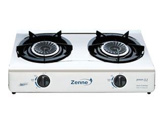 Giới thiệu về bếp gas dương Zenne
