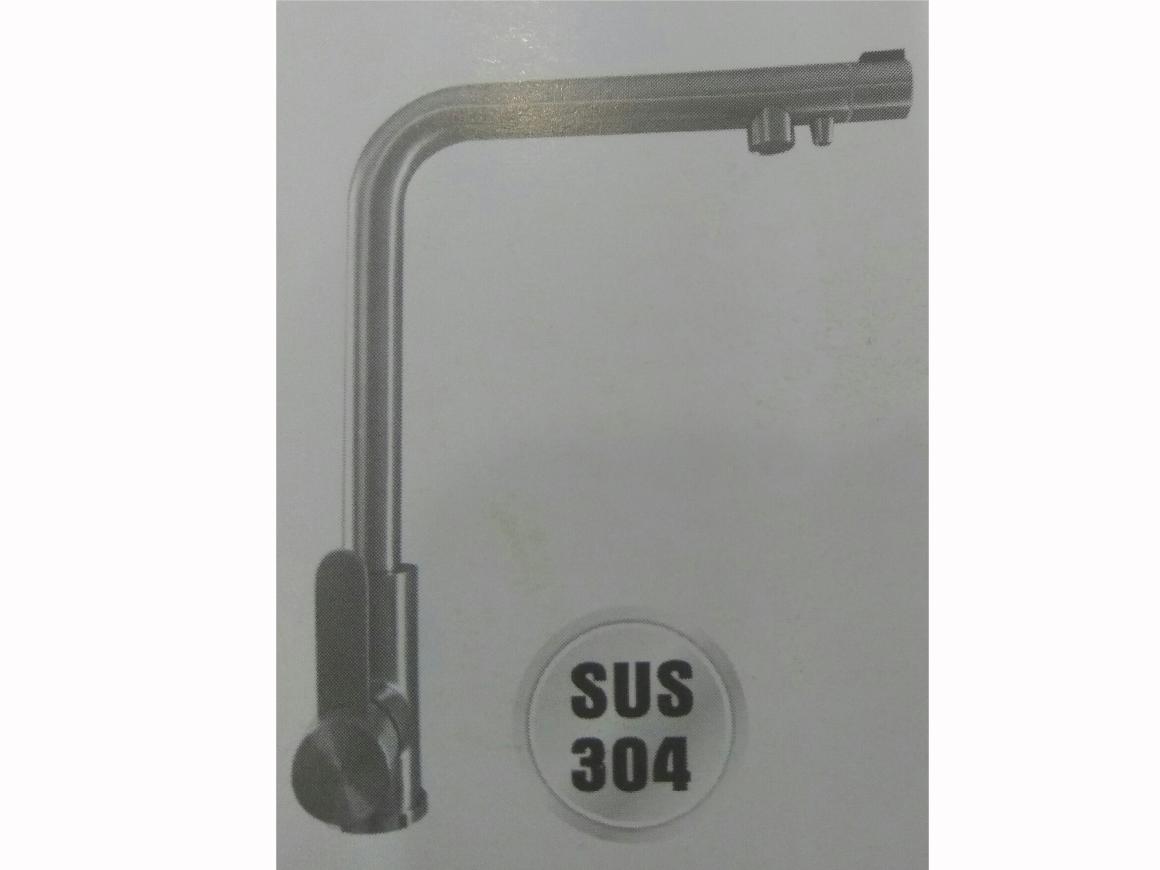 Vòi rửa bát Soochi VRB-613