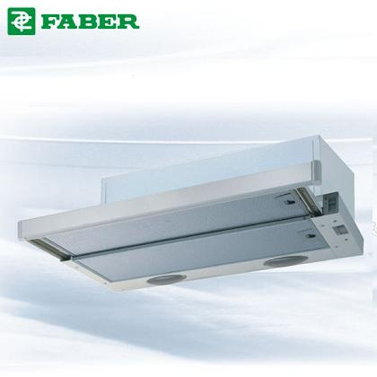 Máy hút mùi Faber FLEXA 70 HIP
