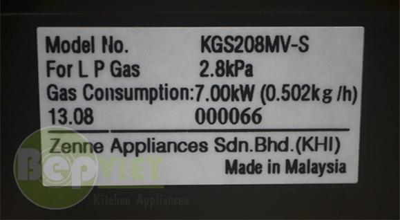 KGS208MV-S